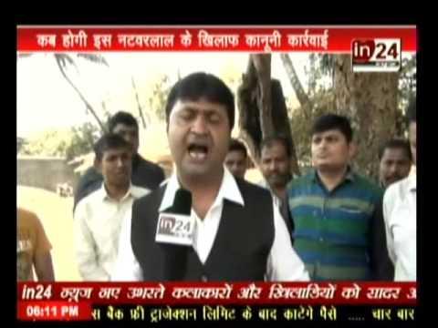 fake insurance par bol mumbai bol in24news