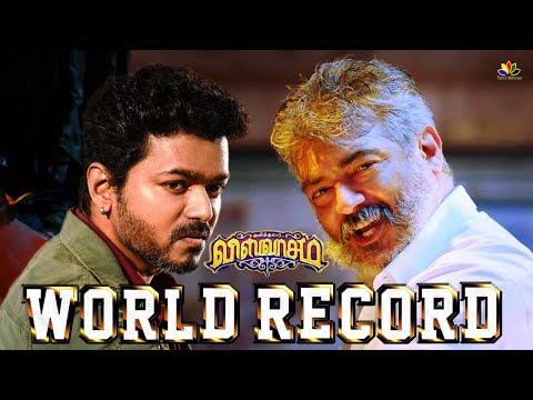 Viswasam Breaks Sarkar Likes Record | Viswasam Trailer Records | Ajith | nayanthara | Siva