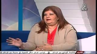 السيدة فايزة بن حديد الخبيرة الذولية في قضايا المرأة ضيفة صباح الخير يا جزائر