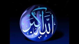 Ei Shundor Shunil Akash / Islamic Songs BD