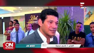 On screen: لقاء مع نخبة من ألمع الفنانين خلال الدورة الثانية لمهرجان النخبة للإعلام العربي