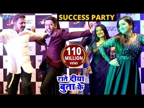 Xxx Mp4 SUCCESS PARTY में पहली बार एक साथ Pawan Singh Nirahua अम्रपाली अक्षरा कल्लू मोनालिसा और निधि झा 3gp Sex