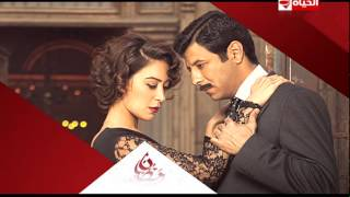 برومو(1)  مسلسل حارة اليهود -  رمضان 2015 | Official Trailer haret El-Yahoud