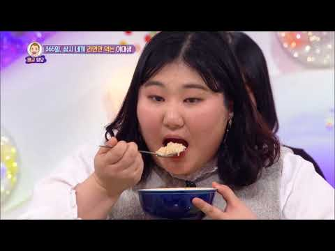 Xxx Mp4 She S Who Only Eats Instant Noodles All Year Long Slurp Hello Counselor Sub ENG THA 2018 04 30 3gp Sex
