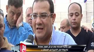 فوز بلدية المحلة علي م ش كوم حمادة بالجولة قبل الاخيرة من الممتاز ب