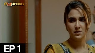 Agar Tum Saath Ho - Episode 1 | Express Entertainment Drama