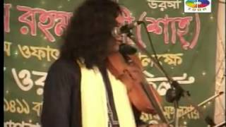 billalpakhi  Bangla baul pala gaan kajol deowan and Choto Abul 2 - YouTube.flv