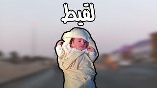 ام ترمي طفلها عند باب المسجد والسبب غريب جدا ؟؟!!