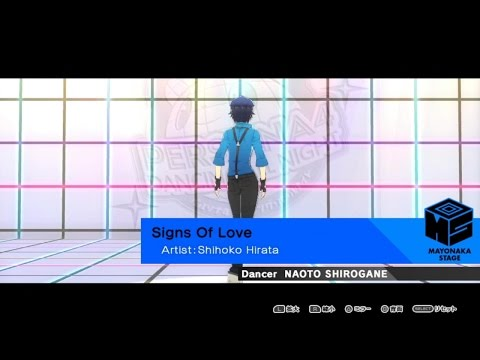 Persona 4: Dancing All Night (JP) - Signs Of Love (Video & Let's Dance)
