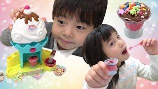 トッピング たっぷり アイスクリーム屋さん お料理 お店屋さんごっこ こうくんねみちゃん Yummy Nummies sundae maker