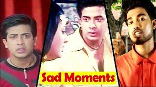 """বাংলা ছবির কষ্টের কিছু দৃশ্য """"Bengali Movi Sad Moments"""