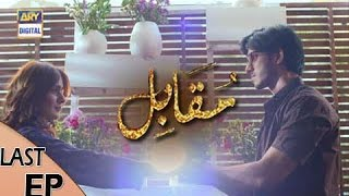 Muqabil - Last Episode  - 23rd May 2017 - ARY Digital Drama