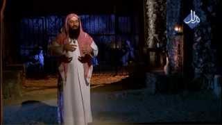 الشيخ نبيل العوضى - مشاهد - ( الصبر على البلاء ) 25 / 30