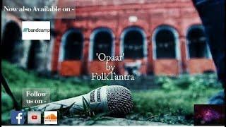 'OPAAR' by FOLKTANTRA