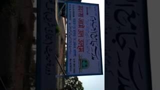 Madrasa jame ul uloom Balapur444302 Dist Akola (M.S)India 91-9323877732