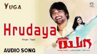 Yuga | Hrudaya Hrudaya | Duniya Vijay, Kavya, Sudha Belavadi I Akshaya Audio