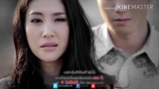 Sad love song || layi vi na gayi || mix by msk