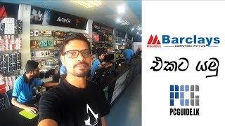 Barclays Computers - computer shop - Sri Lanka