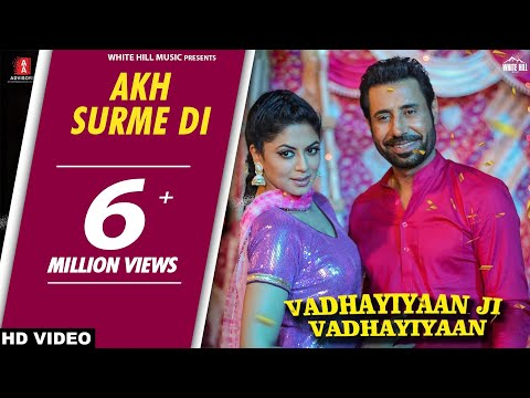 Xxx Mp4 Akh Surme Di Full Song Ammy Virk Raman Romana Vadhaiyan Ji Vadhaiyan New Punjabi Song 2018 3gp Sex