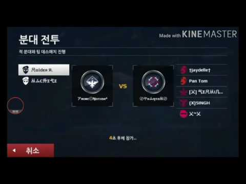 Modern combat 5 SB# 14 = prime nation vs thantom