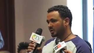 Baha Daar. Jawaar prt 2. Yaada ummanni kun Oromoo fi qabsoo oromotiif qabu laalaa mee... Aug 13/2018
