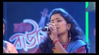 হরি গুনাগুন রাধা (Hori Gunagun Radha Gunagun) - Diti
