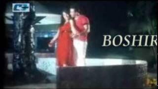 BANGLA MOVIE SONG SHAKIB KHAN APU BISWAS Amar praner priya: Amar praner priya.wmv