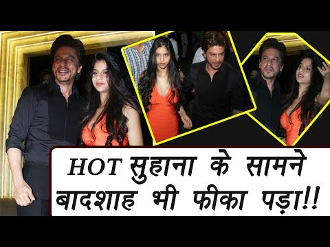Xxx Mp4 Shahrukh Khan S Suhana Khan Look SMOKING HOT At The Event Watch Video FilmiBeat 3gp Sex