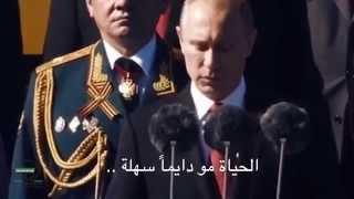 بدك تتأكد كيف نزلت الصواريخ الروسية في ايران ؟  شاهد معنا!