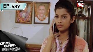Crime Patrol - ক্রাইম প্যাট্রোল (Bengali) - Ep 639 -Stage (Part-2) - 12th Mar, 2017