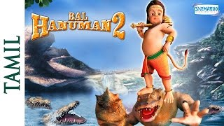 Bal Hanuman 2 (Tamil) - Hindi Animated Movies - Full Movie For Kids