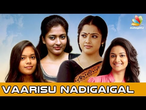 Xxx Mp4 Vaarisu Nadigaigal Of Today Tamil Actresses With Famous Parents In Kollywood 3gp Sex