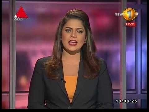 News1st Sinhala Prime Time, Sunday, September 2017, 7PM (24-09-2017)