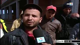 الناجون يحكون تفاصيل مقتل شخصين بالدار البيضاء بعد سقوط رافعة بورش بناء