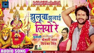 खेसारी लाल यादव और प्रियंका सिंह की हिट जोड़ी   Devi Geet   Jhuluwa Jhulayi Liyo Re