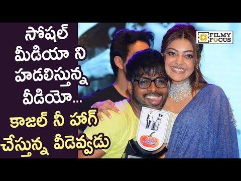 Xxx Mp4 Kajal Agarwal Hugs Unknown Person Sita Movie Pre Release Event Filmyfocus Com 3gp Sex