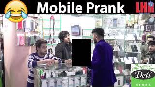 Prank on mobile Shop