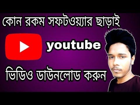 Xxx Mp4 YouTube Videos Dawnload Online 3gp Sex