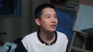 電視劇老男孩 Old Boy 04 劉燁 林依晨 CROTON MEGAHIT Official