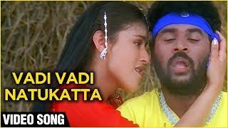 Vadi Vadi Nattukkatta- Video Song   Alli Thandha Vanam   Prabhu Deva   Vivek   Neha   Vidyasagar