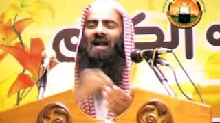 Akhirat Ka Din By Sheikh Tauseef ur Rehman
