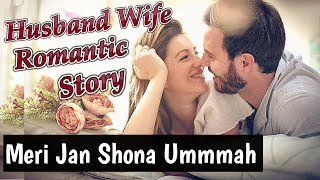 Husband And Wife 💗 Romantic Morning Conversation 💚💙 | Very Romantic Love Story