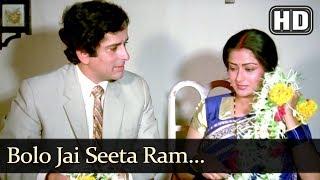 Bolo Jai Seeta Ram (HD) - Ghar Ek Mandir Song - Shashi Kapoor - Mithun Chakraborty - Raj Kiran