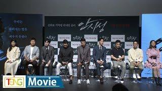 조인성·AOA 설현·남주혁 '안시성' 제작보고회 -TALK- (Seolhyun, Nam Joo Hyuk, THE GREAT BATTLE)