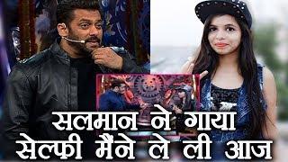 Bigg Boss 11 | Salman Khan sings with Dhinchak Pooja | Salman Khan Reaction on Dhinchak Pooja