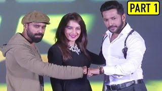Unveiling of So You Think You Can Dance 2016 | Madhuri Dixit | Terence Lewis | Bosco Martis | Part 1