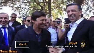 أويحيى رئيسا للحكومة الجزائرية من جديد
