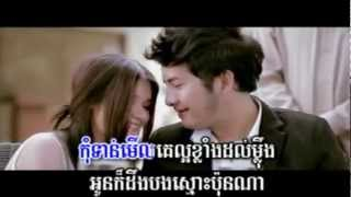 (Town VCD Vol 16) Kom Ton Srolunh Ke Oy Klang Jerng Bong - Kem