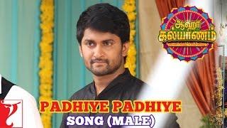 Padhiye Padhiye Song - Aaha Kalyanam - [Tamil Dubbed]