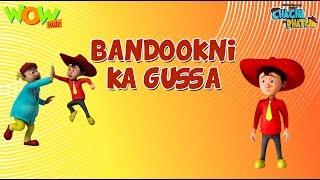 Bandookni Ka Gussa - Chacha Bhatija- 3D Animation Cartoon for Kids - As seen on Hungama TV